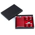 Подарочный набор 6 в 1: фляжка 270 мл, воронка, 4 рюмки, бордовый, 16х21 см
