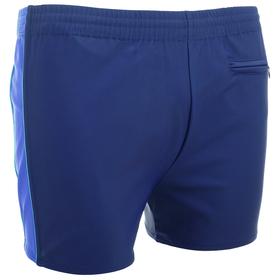 Плавки-шорты с карманом, размер 52