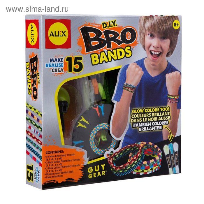 Набор Сделай сам браслеты-фенечки Бро, от 8 лет