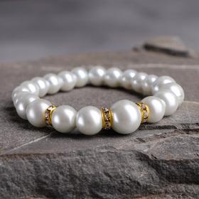 """Браслет жемчуг """"Подарок моря"""" с жемчугом, цвет белый в золоте, d=6,5 см"""
