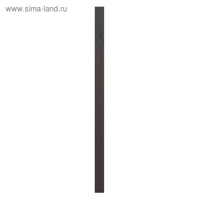 Планка притворная Венге 2070х30х8 мм