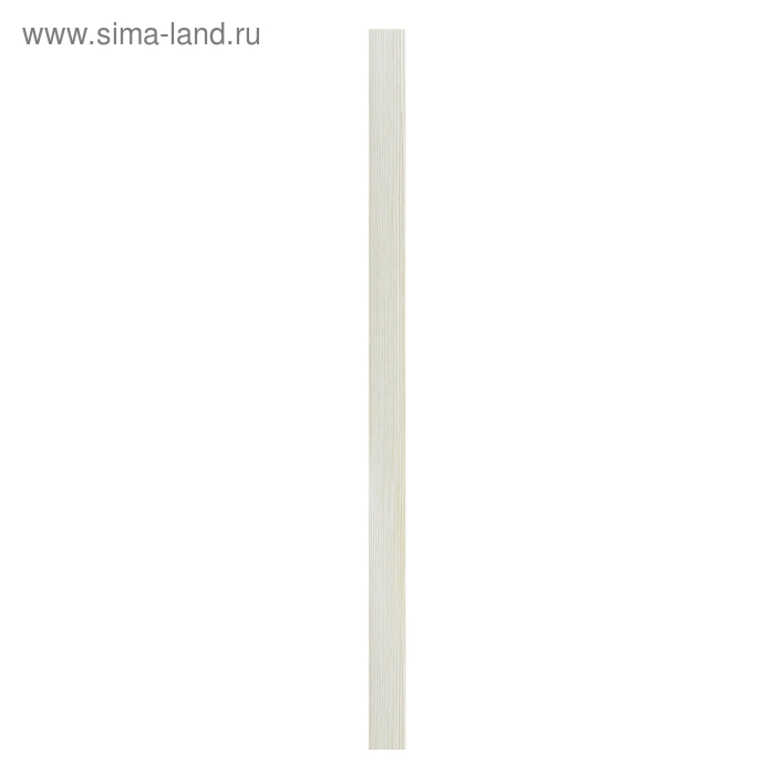 Планка притворная Капучино 2070х30х8 мм