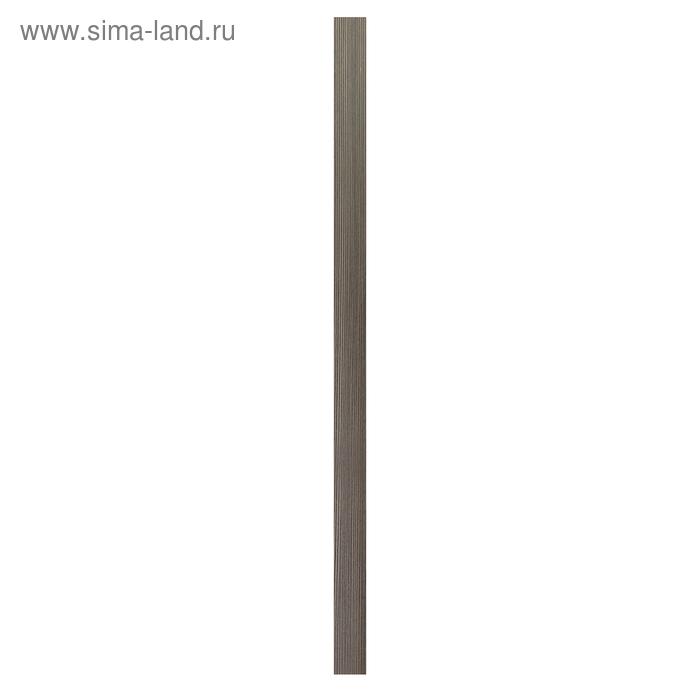 Планка притворная Какао 2070х30х8 мм