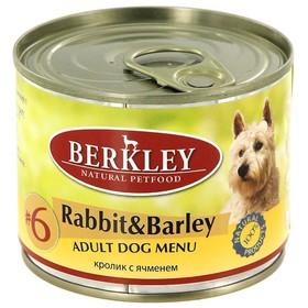 Влажный корм Berkley №6 для собак, кролик с ячменем, ж/б 200 г