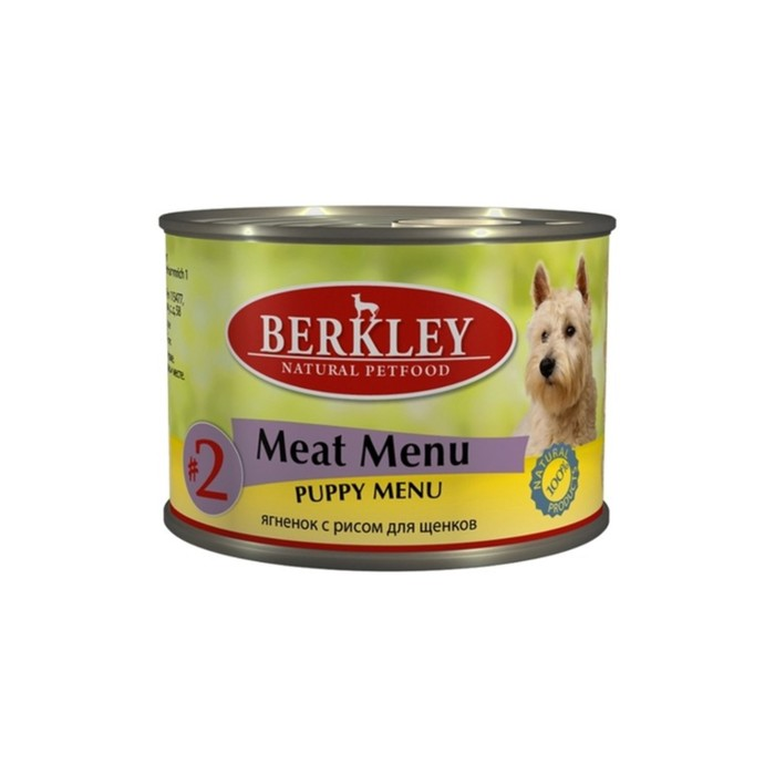 Консервы Berkley №2 для щенков, ягненок с рисом, 200г