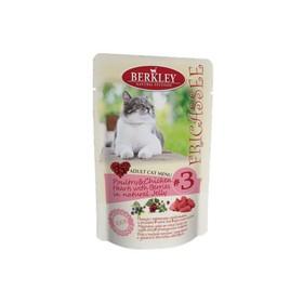 Влажный корм Berkley №3 для кошек, фрикасе птица с куриными сердечками и ягодами в желе, 100 г