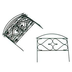 Ограждение декоративное, 50 × 315 см, 5 секций, металл, «Дачный плюс»