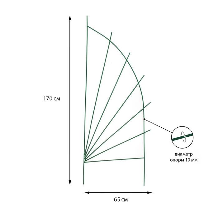 Шпалера, 180 × 78 × 1 см, металл, зелёная, «Парус»