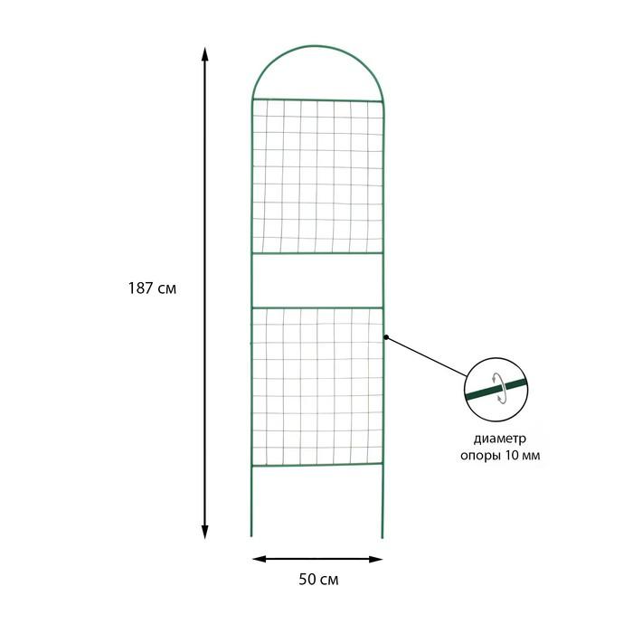 Шпалера, 191 × 50 × 1 см, металл, зелёная, «Сетка комбинированная»