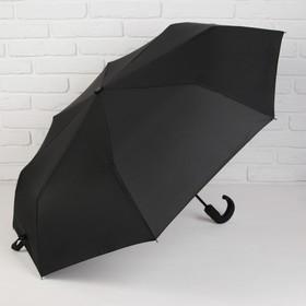 Зонт автоматический, M-1701, R=51,5см, цвет чёрный