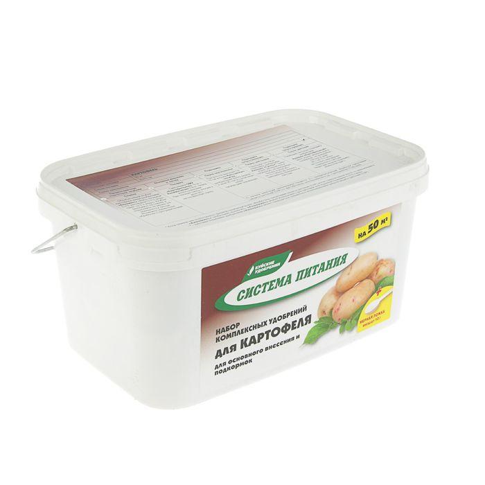 Система питания для картофеля (комплект удобрений на 50м2), 7,03 кг  БХЗ