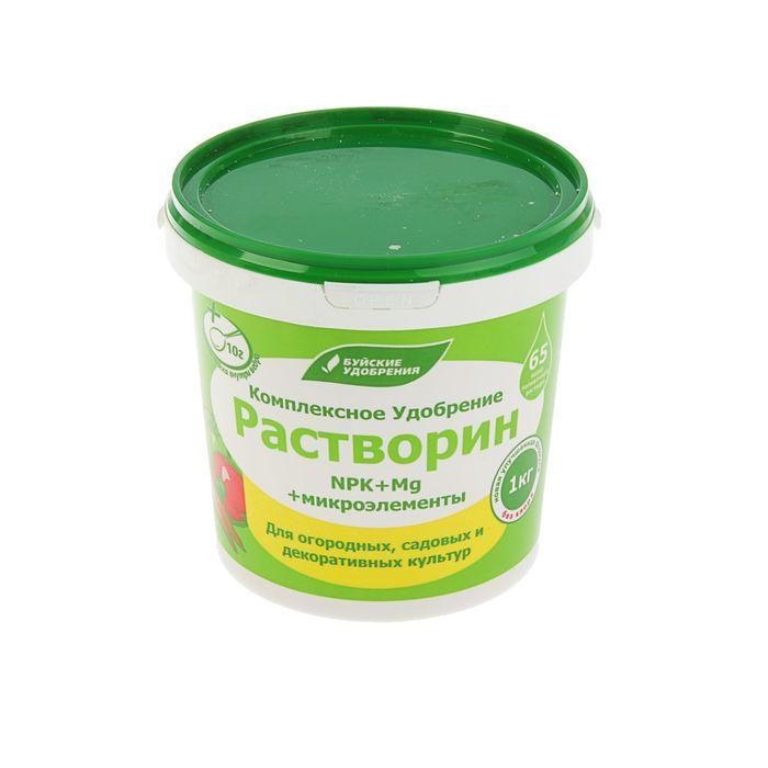 """Удобрение водорастворимое """"Растворин"""" марка А, 1 кг"""