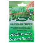 """Удобрение минеральное """"Зеленая игла"""" для хвойных, 100 г"""