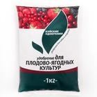 """Удобрение минеральное """"Для плодово-ягодных культур"""", 1 кг"""