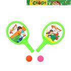 Набор для тенниса Ping-pong, 2 ракетки, 2 мяча МИКС