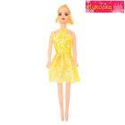 """Кукла модель """"Марина"""" в модном платье"""