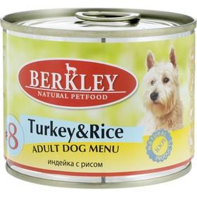 Влажный корм Berkley №8 для собак, индейка с рисом, ж/б 200 г