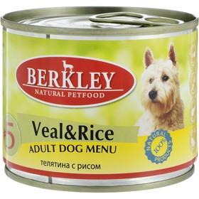 Влажный корм Berkley №5 для собак, телятина с рисом, ж/б 200 г