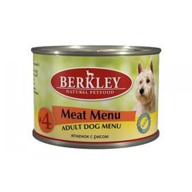 Влажный корм Berkley №4 для собак, ягнёнок с рисом, ж/б 200 г