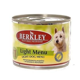 """Влажный корм Berkley №11 """"Лёгкая формула"""" для собак, индейка с ягненком, ж/б 200 г"""
