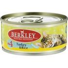 Влажный корм Berkley №4 для кошек, индейка с рисом, 100 г