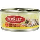 Влажный корм Berkley №5 для кошек, индейка с куриной печенью, 100 г