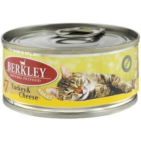 Влажный корм Berkley №7 для кошек, индейка с сыром, 100 г