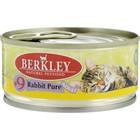 Влажный корм Berkley №9 для кошек, мясо кролика, 100 г