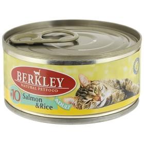 Влажный корм Berkley №10 для кошек, лосось с рисом, 100 г