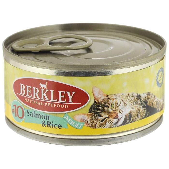 Консервы Berkley №10 для кошек, лосось с рисом, 100г