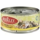 Влажный корм Berkley №12 для кошек, говядина с олениной, 100 г