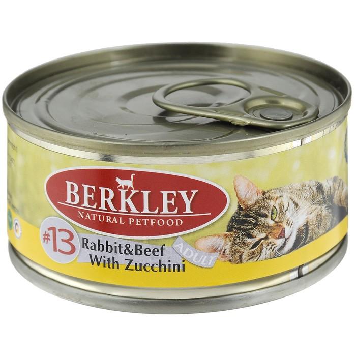 Влажный корм Berkley №13 для кошек, кролик и говядина с цукини, 100 г