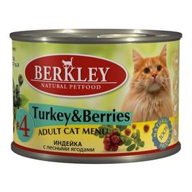Влажный корм Berkley №4 для кошек, индейка с лесными ягодами, 200 г