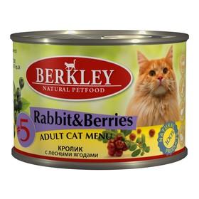 Влажный корм Berkley №5 для кошек, кролик с лесными ягодами, 200 г