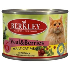Влажный корм Berkley №6 для кошек, телятина с лесными ягодами, 200 г