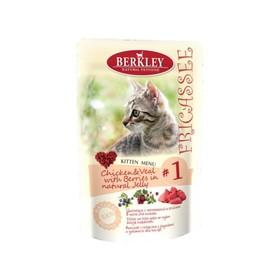 Влажный корм Berkley №1 для котят, фрикасе цыпленок с телятиной и ягодами в желе, 100 г