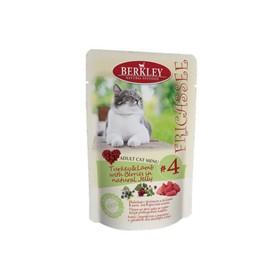 Влажный корм Berkley №4 для кошек, фрикасе индейка с ягненком и ягодами в желе, 100 г