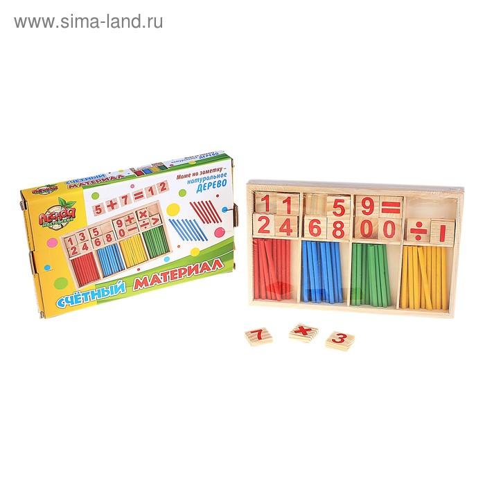 Счётные палочки и цифры, 72 элемента