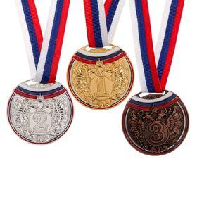 054 prize medal diam 5 cm, gold