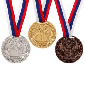 "056 prize medal ""1st place"""