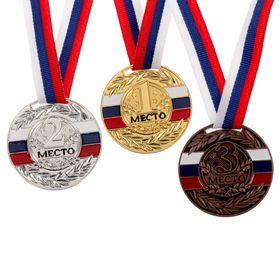 Медаль призовая 059 диам 5 см, золото