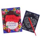 Открытка с цветами и гравюрой «Любимой бабушке», 13.4 × 17 см