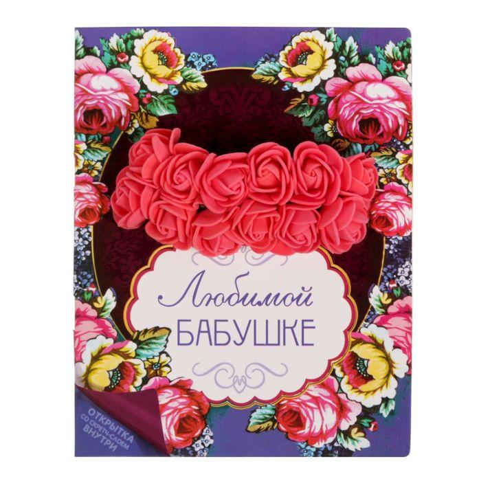 Открытки с днем рождения бабушке с цветами