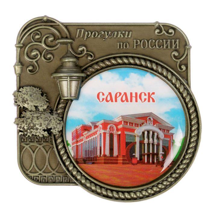 Магнит «Саранск», серия прогулки по России