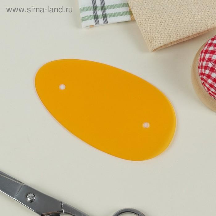 Лекало портновское фигурное, 11,8*6,5 см, цвет оранжевый