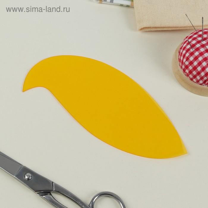 Лекало портновское фигурное, 17,2*7,1 см, цвет оранжевый