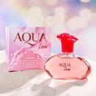 Туалетная вода женская Aqua Love, 100 мл