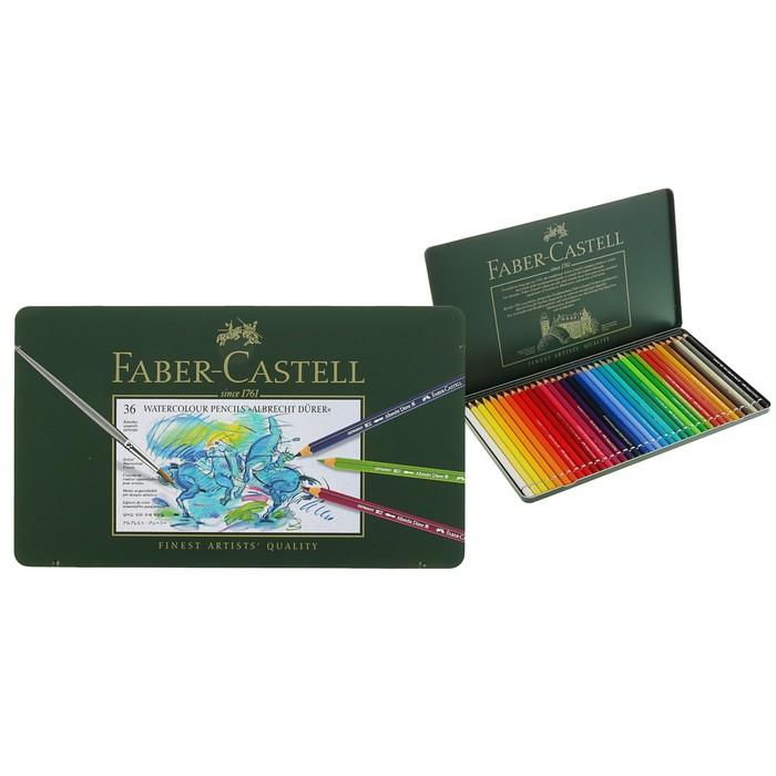 Карандаши художественные цветные акварельные Faber-Castell ALBRECHT DÜRER® 36 цветов мет.кор 117536