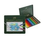 Карандаши художественные цветные акварельные Faber-Castell ALBRECHT DÜRER® 24 цветов мет.кор 117524