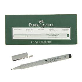 Ручка капиллярная для черчения и рисования Faber-Castell линер Ecco Pigment 0.6 мм, пигментная, черный 166699
